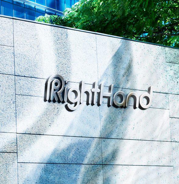Right Hand Logo Design